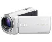 Цифровая видеокамера Sony Handycam HDR-CX250 White